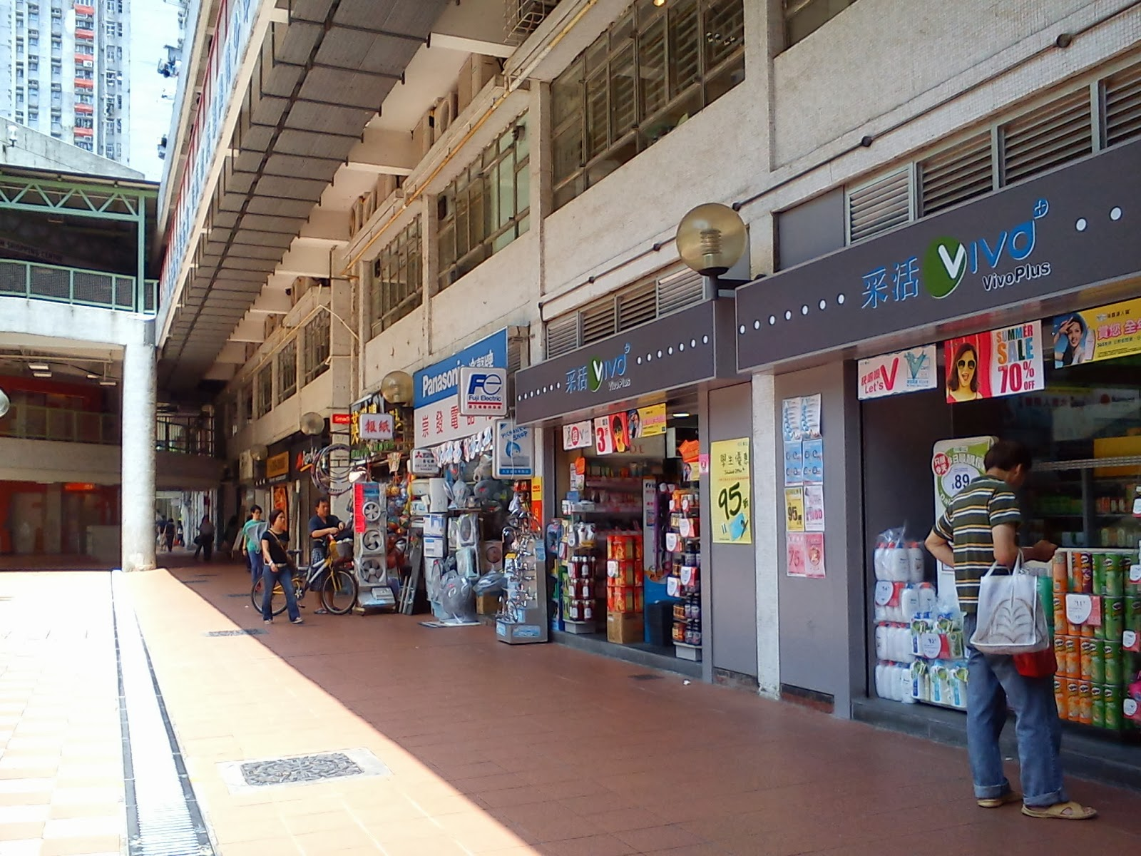 Grassroots O2: [領匯商場] 寶林商場 @2012-06-02