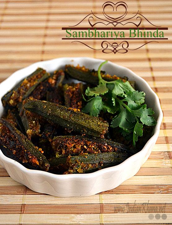 Bharwa Bhindi   Gujarati Bhinda Sambhariya   Okra Recipes ...