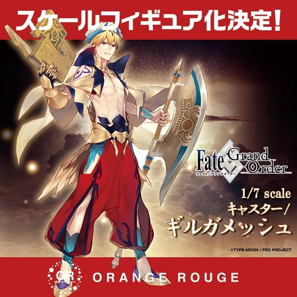 Caster (Gilgamesh) 1/7 da Fate/Grand Order