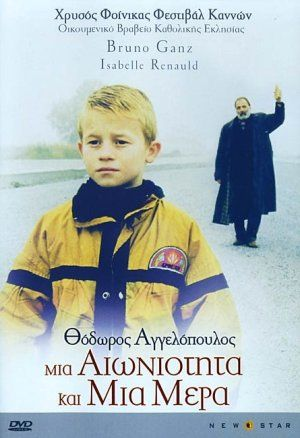 All About Kate: 《永遠的一天》Eternity And A Day - Theo Angelopoulos(1998)