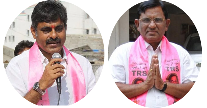 trs mps