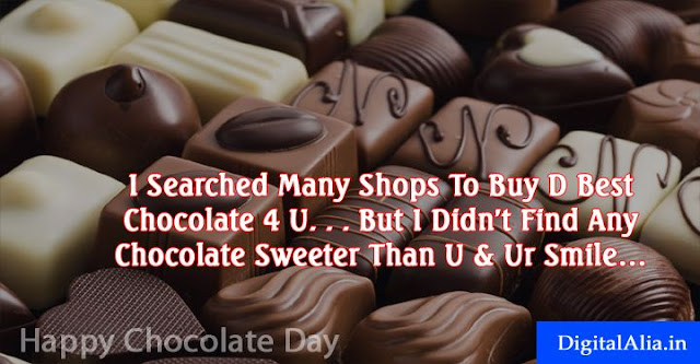 chocolate day thoughts, happy chocolate day thoughts, chocolate day wishes thoughts, chocolate day love thoughts, chocolate day romantic thoughts, chocolate day thoughts for girlfriend, chocolate day thoughts for boyfriend, chocolate day thoughts for wife, chocolate day thoughts for husband, chocolate day thoughts for crush