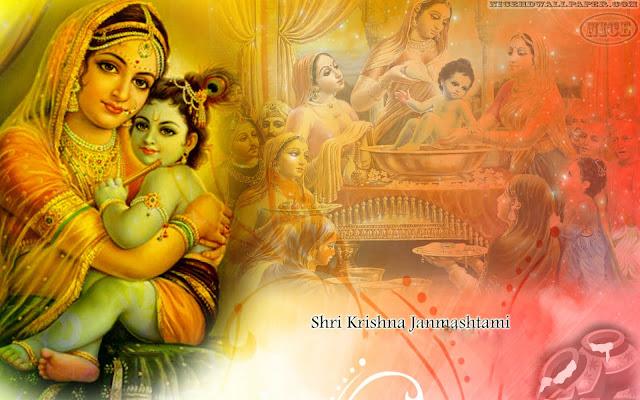Krishna Janmashtami Hindi Sms