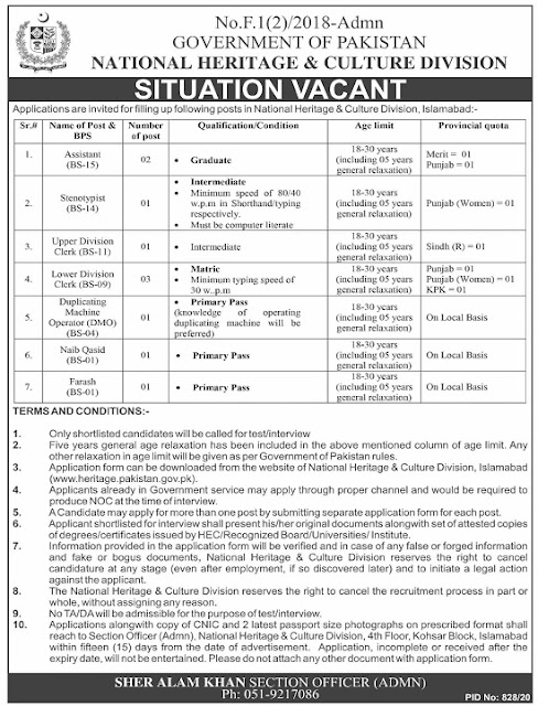 national-heritage-and-culture-division-islamabad-jobs-2020
