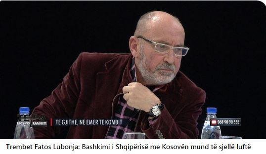 Αλβανός αναλυτής: Η ένωση Αλβανίας με Κοσσυφοπέδιο μπορεί να προκαλέσει πόλεμο