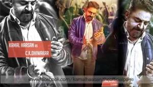 Thoongaavanam / Cheekati Raajyam – Behind The Scenes