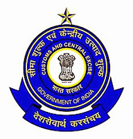 Office of the Commissioner of Customs (Preventive), Jamnagar Recruitment for greaser post 2017