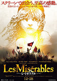 孤星淚 (LES MISERABLES) 03