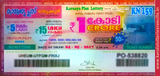 Karunya-plus lottery kn 159, Karunya-plus lottery 4.5.2017, kerala lottery 4.5.2017, kerala lottery result 4 5 2017, kerala lottery result 4 05 2017, kerala lottery result karunya-plus, karunya-plus lottery result today, karunya-plus lottery kn 159, keralalotteriesresults.in-04-05-2017-kn-159-Karunya-plus-lottery-result-today-kerala-lottery-results, kerala lottery result, kerala lottery, kerala lottery result today, kerala government, result, gov.in, picture, image, images, pics, pictures keralalotteriesresults.in-4-05-2017-w-507-Karunya-plus-lottery-result-today-kerala-lottery-results