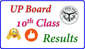 UP Board 10th Result 2016