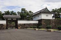 Fatboy Tokyo Imperial Palace Marunouchi