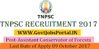 Tamil Nadu Public Service Commission Recruitment 2017– Assistant Conservator of Forests