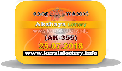 keralalottery.info, akshaya today result: 25-7-2018 Akshaya lottery ak-355, kerala lottery result 25-07-2018, akshaya lottery results, kerala lottery result today akshaya, akshaya lottery result, kerala lottery result akshaya today, kerala lottery akshaya today result, akshaya kerala lottery result, akshaya lottery ak.355 results 25-7-2018, akshaya lottery ak 355, live akshaya lottery ak-355, akshaya lottery, kerala lottery today result akshaya, akshaya lottery (ak-355) 25/07/2018, today akshaya lottery result, akshaya lottery today result, akshaya lottery results today, today kerala lottery result akshaya, kerala lottery results today akshaya 25 7 18, akshaya lottery today, today lottery result akshaya 25-7-18, akshaya lottery result today 25.7.2018, kerala lottery result live, kerala lottery bumper result, kerala lottery result yesterday, kerala lottery result today, kerala online lottery results, kerala lottery draw, kerala lottery results, kerala state lottery today, kerala lottare, kerala lottery result, lottery today, kerala lottery today draw result, kerala lottery online purchase, kerala lottery, kl result,  yesterday lottery results, lotteries results, keralalotteries, kerala lottery, keralalotteryresult, kerala lottery result, kerala lottery result live, kerala lottery today, kerala lottery result today, kerala lottery results today, today kerala lottery result, kerala lottery ticket pictures, kerala samsthana bhagyakuri
