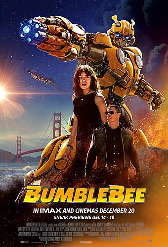 asura hollywood movie download in hindi 480p