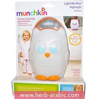 مصباح نور ليلي بشكل بومة للاطفال منشكن
