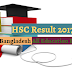 HSC Result 2017 Bangladesh All education Board