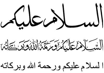 Tulisan Assalamualaikum Dalam Bahasa Arab