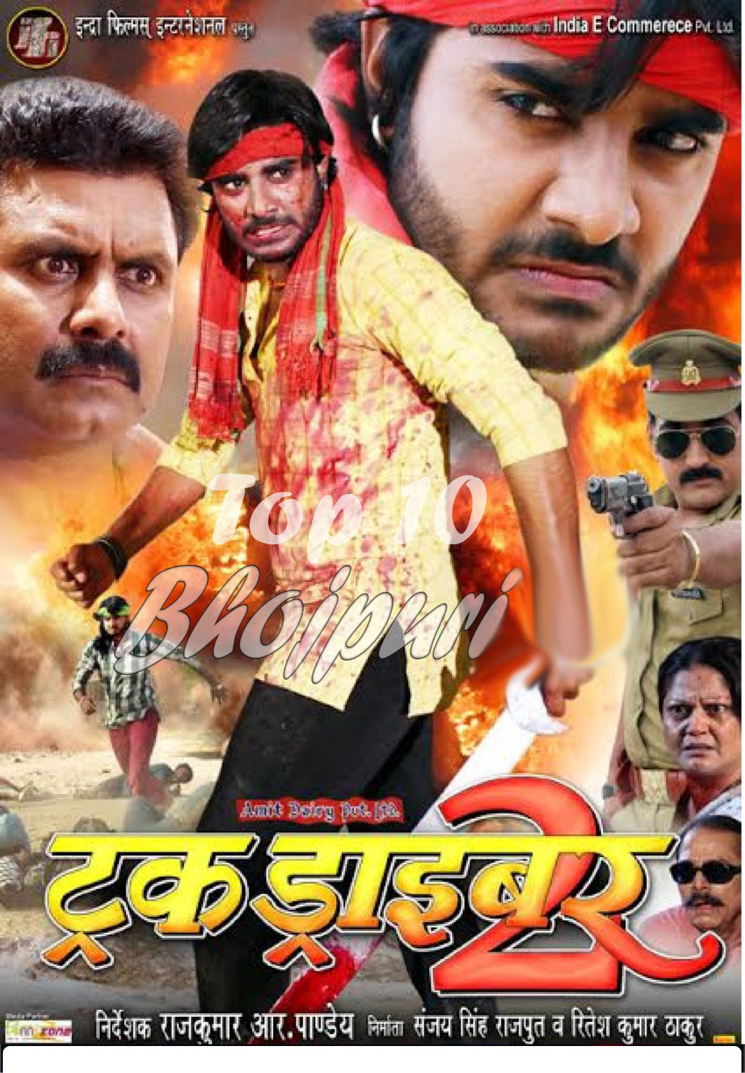 Pradeep Pandey, Ritesh Pandey Bhojpuri movie Truck Driver 2 2016 wiki, full star-cast, Release date, Actor, actress, Song name, photo, poster, trailer, wallpaper
