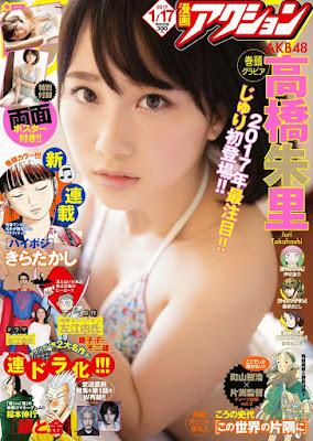 [雑誌] 漫画アクション 2017年02号 [Manga Action 2017-02] Raw Download