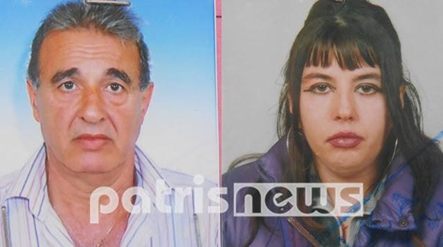 Έκτακτο: Τραγική εξέλιξη με τον πατέρα και την κόρη του που αγνοούνταν στην Ηλεία, βρέθηκαν νεκροί