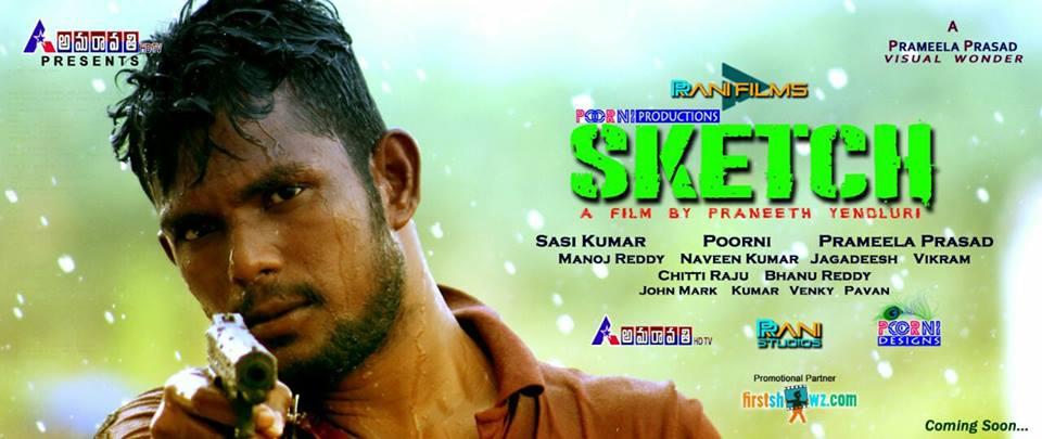 Sketch Telugu Short Film Poster Latest Movie Updates Movie Promotions Branding Online And Offline Digital Marketing Services