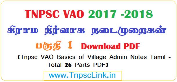 Tnpsc Vao Notes In Tamil Pdf