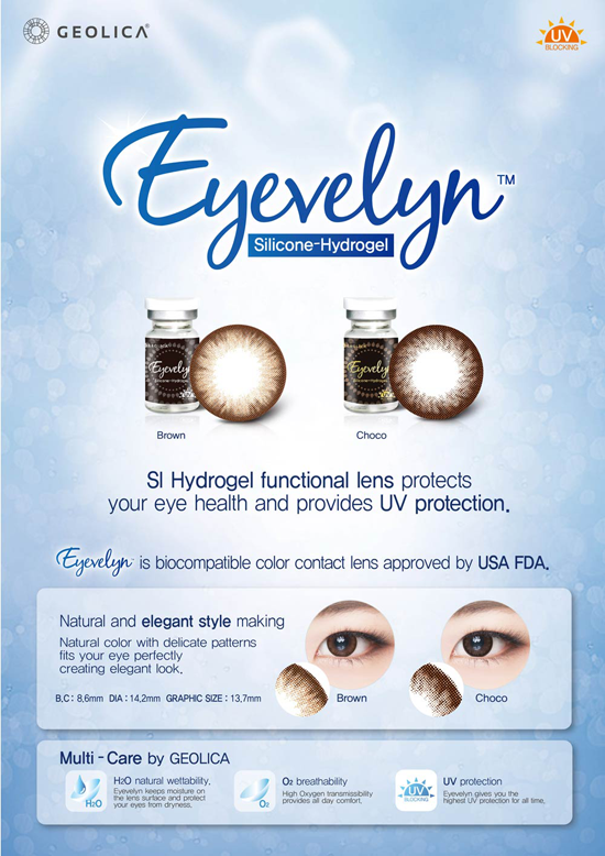 About Geo Eyevelyn Silicone Hydrogel Contact Lenses