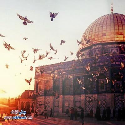 صور القدس عاصمة فلسطين ,كلمات عن القدس عاصمة فلسطين