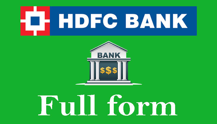 hdfc full form in hindi – एचडीएफसी बैंक क्या है