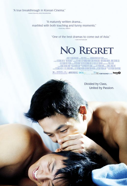 No Regret Gay 66