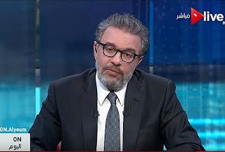 برنامج أون اليوم حلقة الجمعة 29-12-2017 لـ عمرو خفاجى