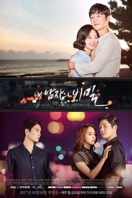 telah menyiapkan sebuah drama Korea terbaru berjudul  Nama dan Biodata Pemain My Man's Secret KBS2 Terlengkap Plus Foto