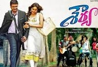Shourya 2016 Telugu Movie Watch Online