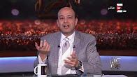 برنامج كل يوم  حلقة 25-7-2017  مع عمرو اديب