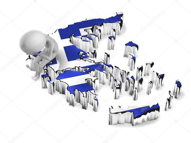 Η κατεδάφιση και ο διαμελισμός της Ελλάδας