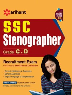 SSC Stenographer (Grade C & D) Recruitment Exam (English) 5 Edition
