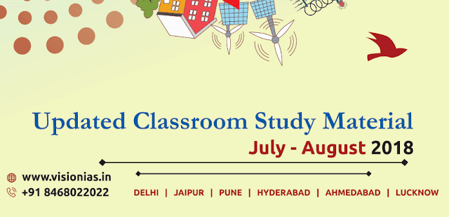 VISION IAS Mains 365 Update Study Material July - August 2018 English
