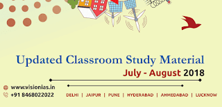 Vision IAS Mains 365 Updated Study Material July - August 2018 in English - Download PDF