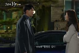 SINOPSIS That Man Oh Soo Episode 5 PART 1