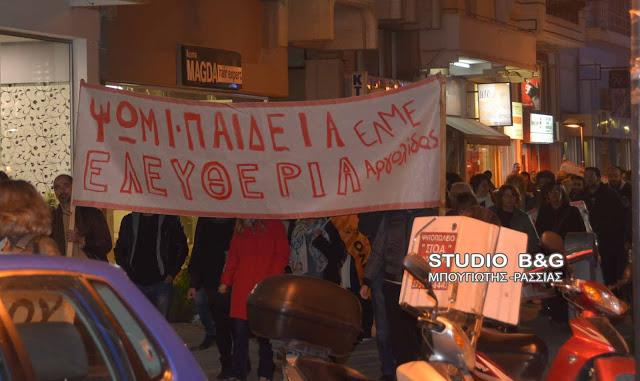 ΕΛΜΕ Αργολίδας:Το μήνυμα της εξέγερσης του Πολυτεχνείου είναι πάντα επίκαιρο!