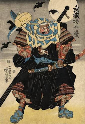 http://www.warhistoryonline.com/guest-bloggers/warrior-monks-feudal-japan-monks-not-always-practice-peace.html