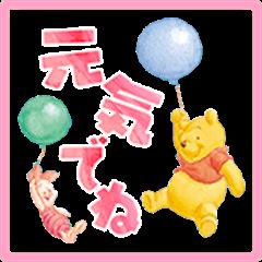 Winnie the Pooh Sakura Lot Stickers