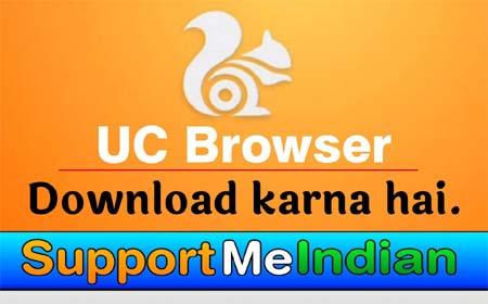 Uc Browser download karna hai