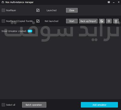 تطبيق Nox App Player عربي كامل