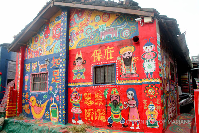 caihongjuan village