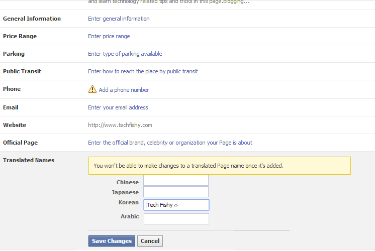 3 simplest facebook page rename trick after 200 fb likes ~ FB PAGES