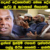 Do not label Muslim peoples as terrorist  -  Mangala Samaraweera
