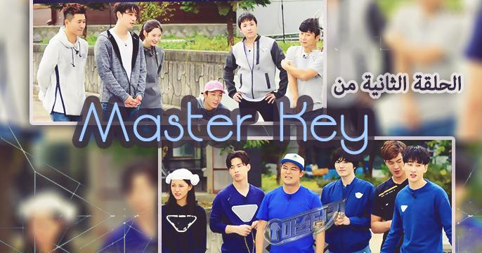 master key ep 7 kordramas