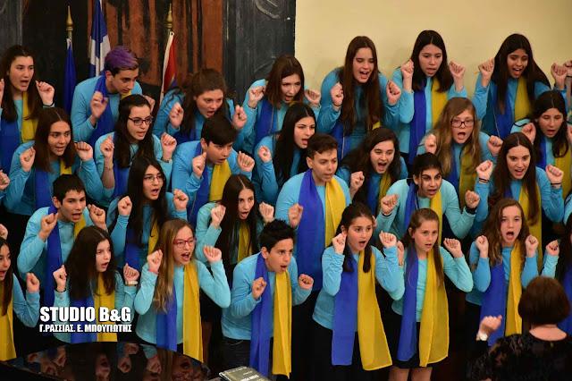 Με συμμετοχή εκατοντάδων παιδιών συνεχίστηκε για δεύτερη ημέρα το ΝΑΥΠΛΙΟ – ARTIVA 4ο YOUTH MUSIC FESTIVAL (βίντεο)