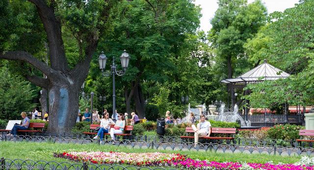 міський сад